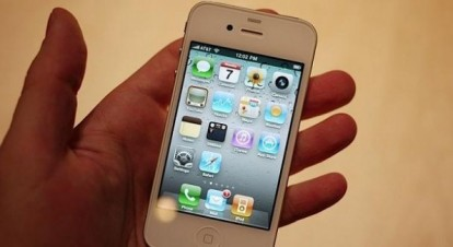 iphone 4 bianco italia