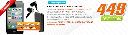 iPhone 4 offerta saturn