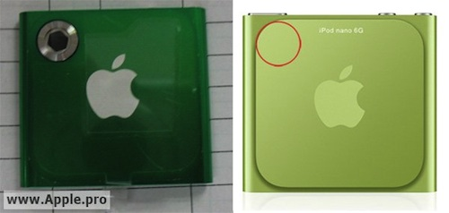 prototipo ipod nano 2011