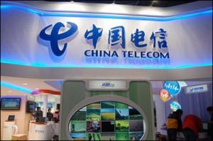 China Telecom iphone 4 CDMA