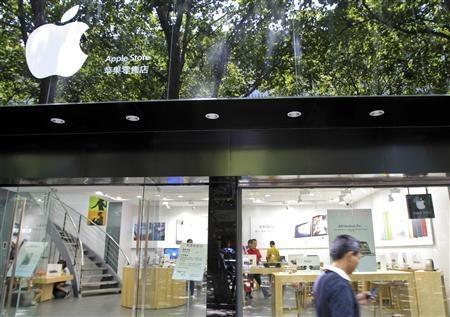 apple store fake cina