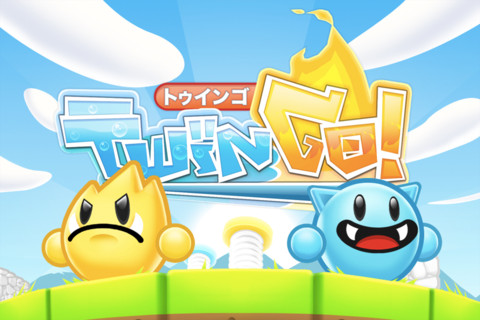 Twingo puzzle game