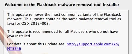 removal tool flashback malware