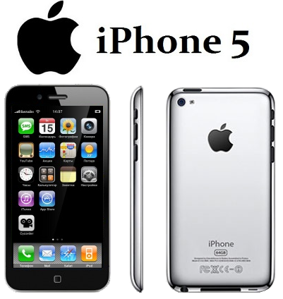 apple iphone 5 immagine