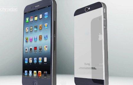 concept del nuovo iSung Galaxy 5