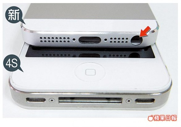 iphone 5 connettore