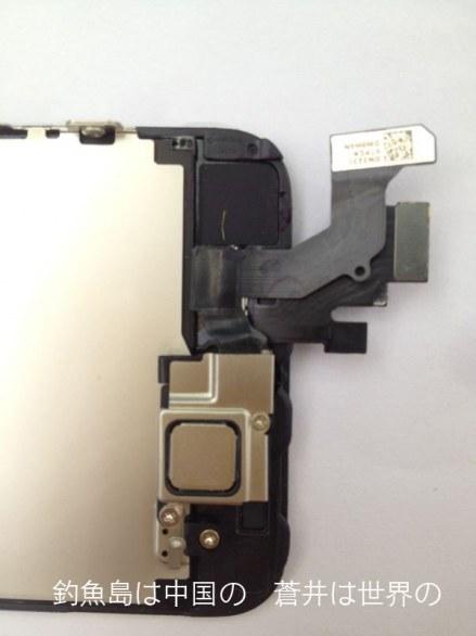iphone 5 tecnologia nfc