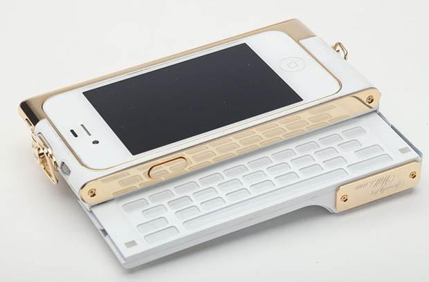 i.am cam iPhone-5
