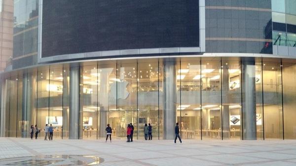 Apple Pechino