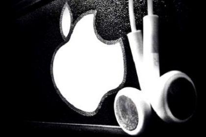 radio apple itunes
