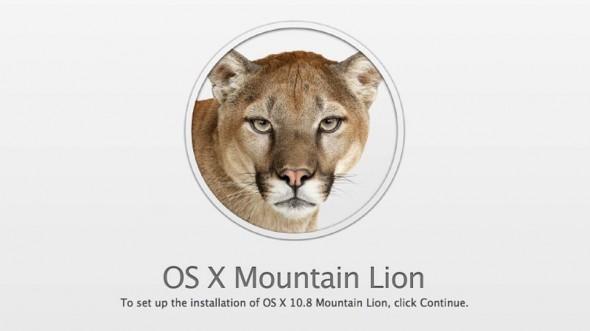 mountain lion 10.8.5 beta