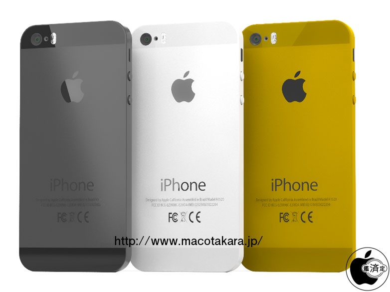 iphone low cost colorazioni