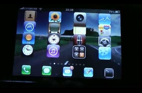 iPhone 5 e la modalità Landscape