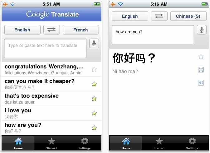googl translate iphone