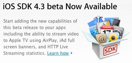 iOS 4.3 disponibile dal 14 febbraio?