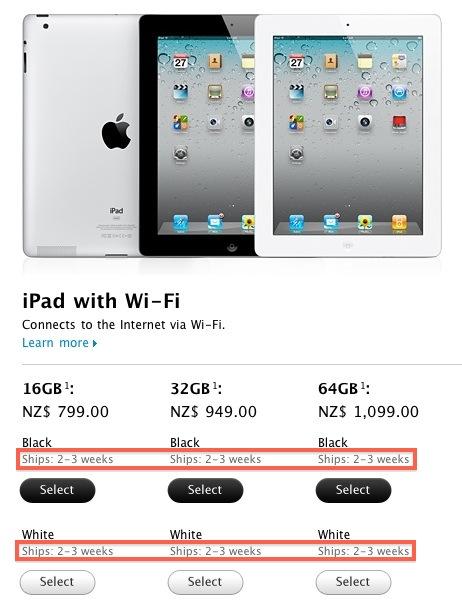 ipad 2011 prezzi