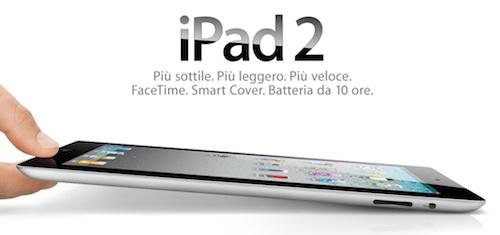 Caratteristiche ufficiali dell'iPad 2