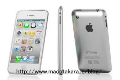 iphone 5 in alluminio