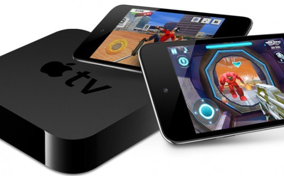 console apple 2011