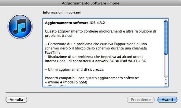 Disponibile il download iOS 4.3.2
