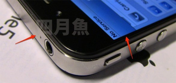 iphone 5 fake 2011