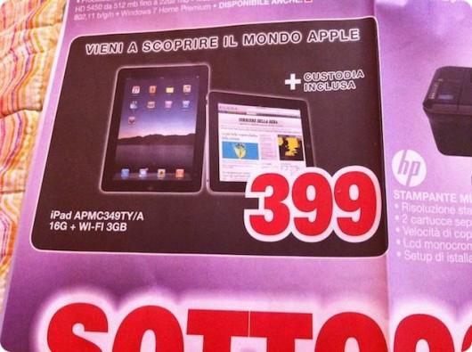 Offerta: iPad 16 GB + 3G da PC City al prezzo di 399 €