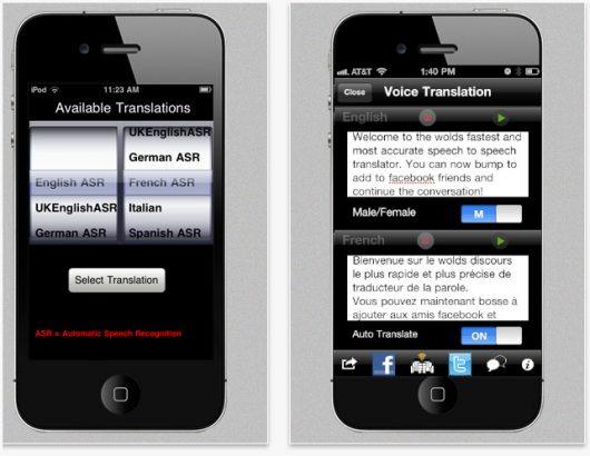 nuance iPhone 5 4 pollici