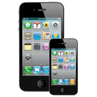 iPhone vs. iPhone nano