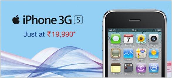 iPhone 3Gs, dopo il lancio dell'iPhone 5 sarà venduto a circa 300 €?