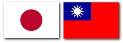 bandiere Taiwan Giappone