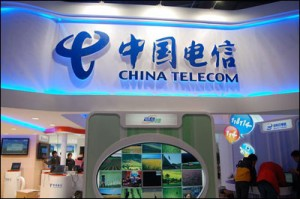 China Telecom iphone 4 CDMA