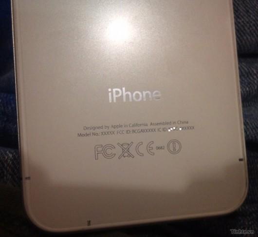 Altra presunta immagine dell'iPhone 4 economico