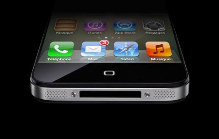 concept e immagini iPhone 5
