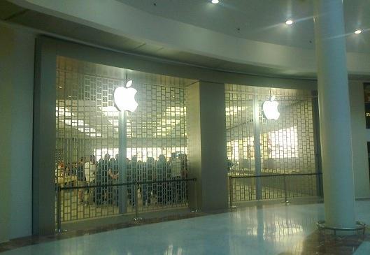 apple store i gigli