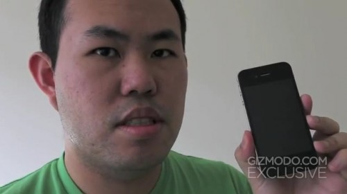 iPhone 4 e il prototipo rubato, ecco la decisione del tribunale per Gizmodo