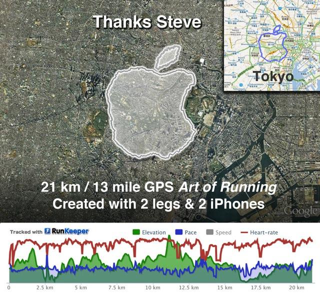 Correre 21 km per creare il logo Apple come tributo a Steve Jobs