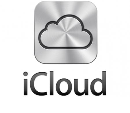 iCloud, è davvero concorrenziale?