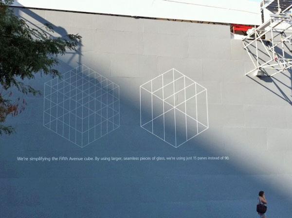 progetto cubo Fifth Avenue