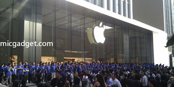 Apple Store Shanghai