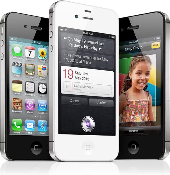 L'11 novembre l'iPhone 4S verrà commercializzato in molti altri paesi