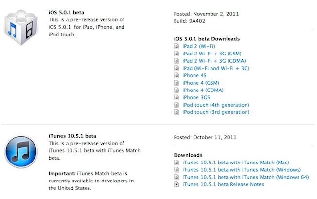 iOS 5.0.1. beta