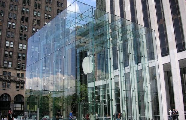 prototipo Store Apple