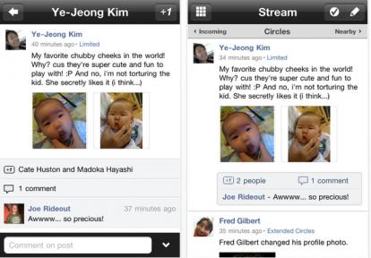 Google+: aggiornamento per iPhone