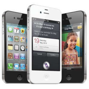 iphone 4s promo