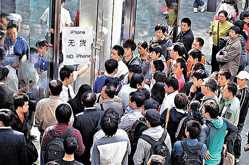 Stop alle vendite di iPhone 4S a Shanghai e a Pechino