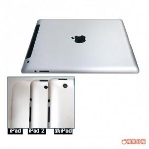 Apple iPad 3 guscio posteriore