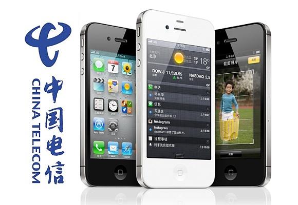 iPhone 4S lanciato in Cina tramite il gestore China Telecom