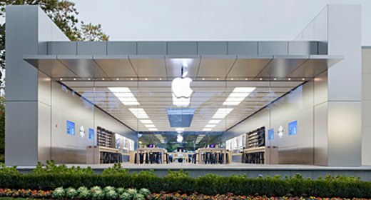 apple store porta vetro