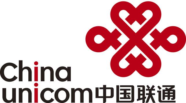 china unicom hong kong