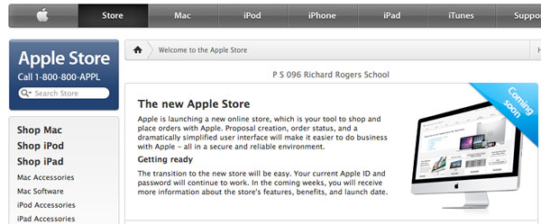 Apple Store on-line, rinnovo